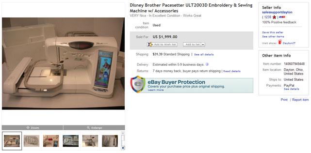 DaytonIT eBay Consignment Drop Off Sales Center